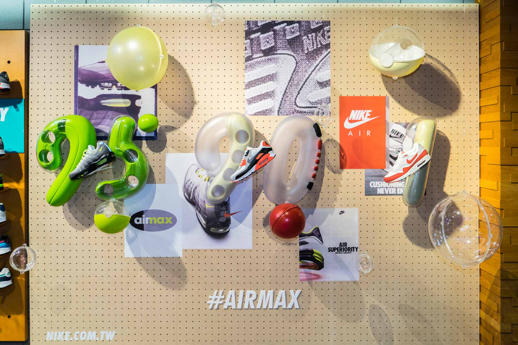 Nike Air Max Day 2015