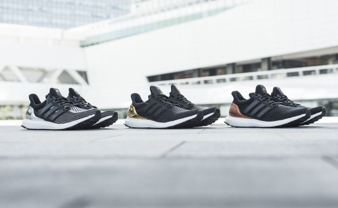 adidas UltraBOOST Metallic Pack (1)